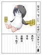 【英雄学園】アデリー先生の絵日記13
