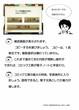 コミック工房電子文具活用術64