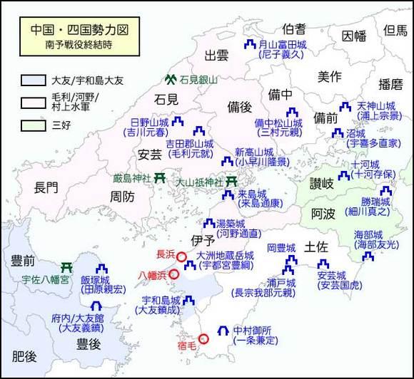 中国・四国勢力図