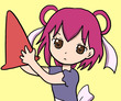 りん子とカラーコーン