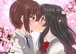 桜とキスと姉弟