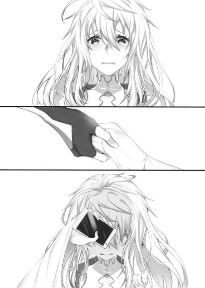 【楽園変生】第019話 挿絵