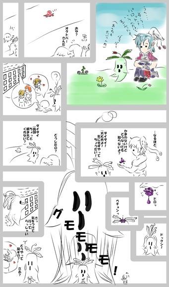 【英雄学園】ダイクンの大冒険