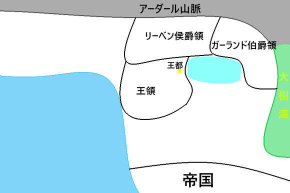ガンナー異世界冒険記 地図1