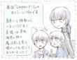 chapter5-4記載あらすじ