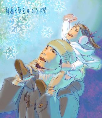【線画×彩色】 塗り絵・かたぐるま