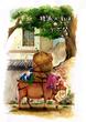 【線画×彩色◆コラボ祭】玄米さん1