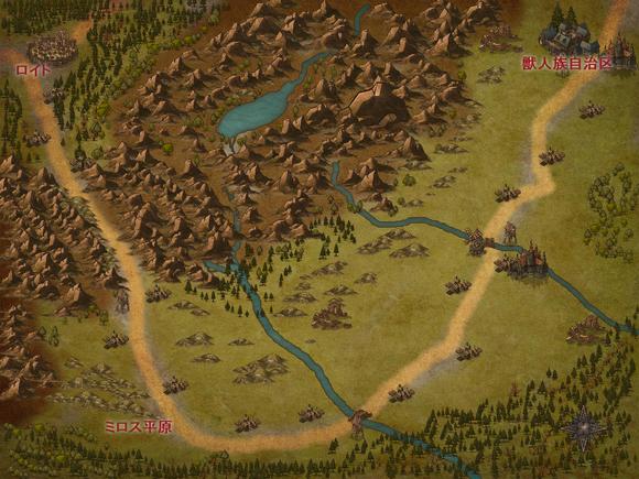 ロイド→ミロス平原→獣人族自治区Map