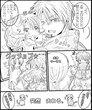 ネコの日漫画2