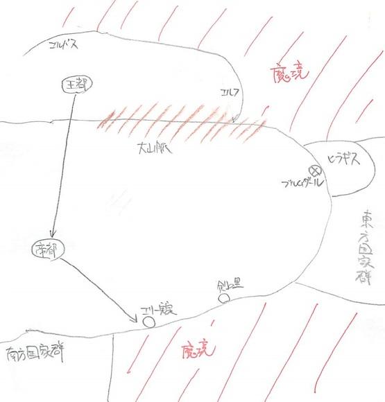 帝国方面マップ
