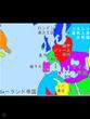 『虹の都』の世界の白銀歴3047年4月時点、北方の地図