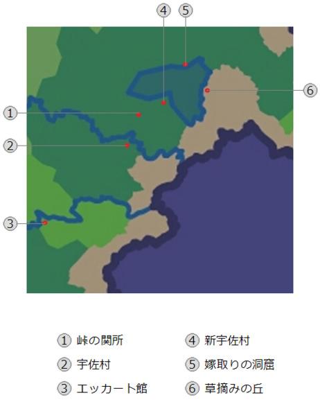 天廻の媛~僕らのマイペース異世界体験記~地図3