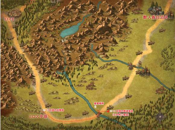 第2章まとめ用 異世界11日目の移動図