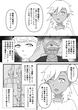 インプに転生【第三話】-04
