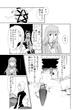 ダブルソウルズ ~純真少女⇔ドS狩人~ 1-35