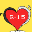 警告R15