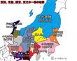 東海、北陸、関東、東北の一部の地図