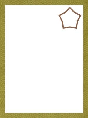 【英雄学園】カード風素材おまけ2(かるた風枠)