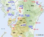 中部九州図