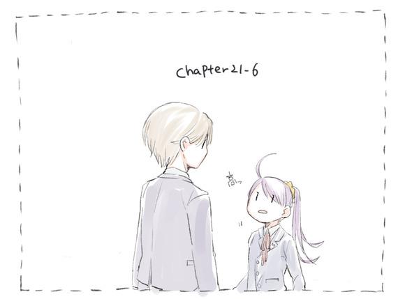 chapter21-7記載あらすじ