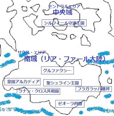 サウスエリアマップ