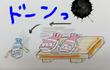 →スライド