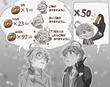 ヒトくちB&C 最終話1