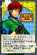 クトゥルフ神話TRPGカード
