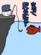 【オリキャラ】釣り【イラスト】