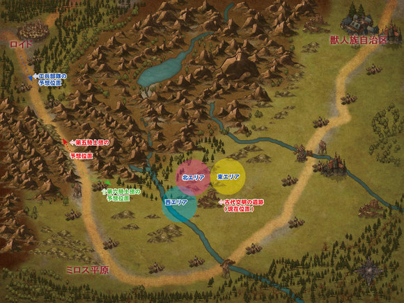 地図捕捉用・第2章 第27話(第73話)用
