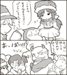 バンシーちゃん1