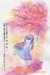 ステファニー、桜の世界、煽り