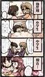 GL(百合)四コマ