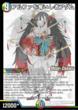 センエースのデュエマオリジナルカード:アダム(モードチェンジver)