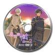 【魔宝樹の鍵(Disk2)】