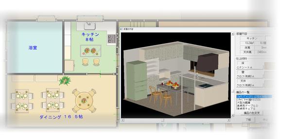 第2章・第34話挿絵用 拠点建物1階のキッチン