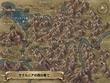 サタルニアの西の果て