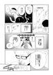 インプに転生【第二話】-02