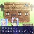 ゲーム化妄想絵(2)
