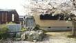 鷹尾神社歌碑