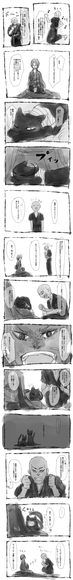 夜刀さん漫画