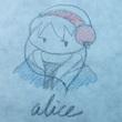 若松ユウさんからアリス