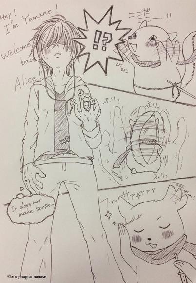 千岩黎明さん作【ムゲンノイチノアリス】へのFA①
