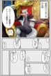活動報告ネタ30