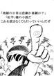 「俺・さん」導入部01