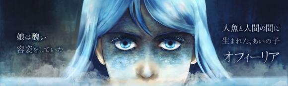 メル・アン・エディール - まほろばの精霊 - OP 3