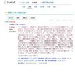 病毒の王、活動報告用画像[LoDar-070]