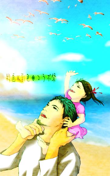 【線画×彩色◆コラボ祭】sho-ko様