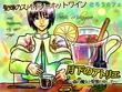 【なろうカフェ】聖輝のスパイシーホットワイン