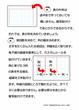 コミック工房電子文具活用術81